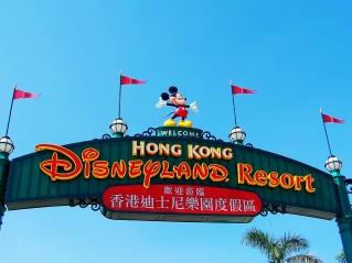 Hong-Kong-Disneyland