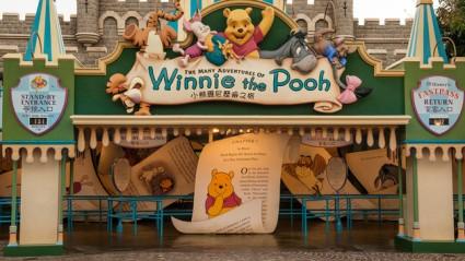 hkdl-att-winne-the-pooh-hero-01.jpg