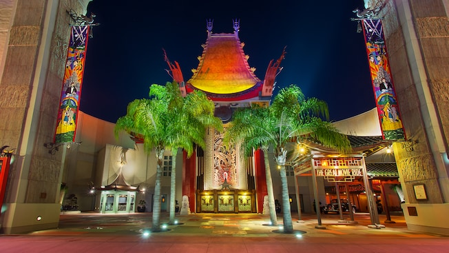 great-movie-ride-gallery00